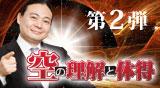 �裲��DVD��������������