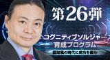 """""""第26弾DVD"""